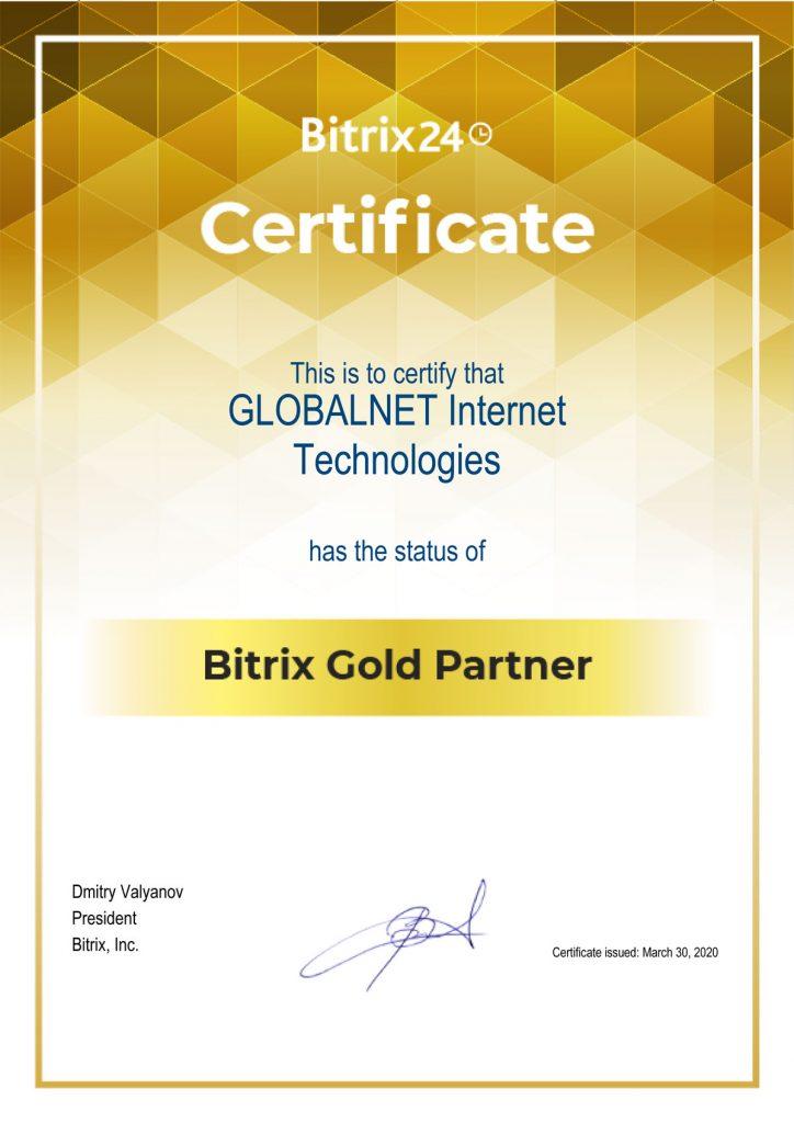 Bitrix24 Globalnet Gold partner sertifikası